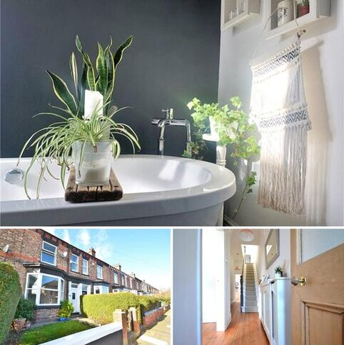 2 bedroom terraced house for sale - Collins Avenue, Norton, Stockton-On-Tees