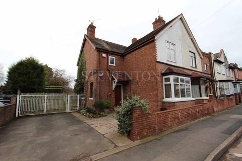 3 bedroom semi-detached house for sale - Crowther Road, Newbridge,  Wolverhampton, WV6