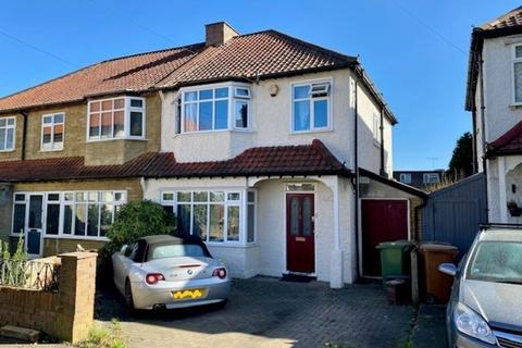 3 bedroom semi-detached house for sale - Wandle Court Gardens, Beddington