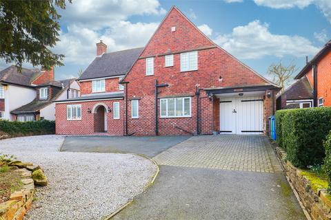 5 bedroom detached house for sale - Ashgate Road, Chesterfield