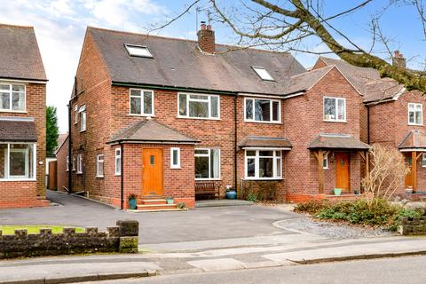 4 bedroom semi-detached house for sale - Arden Vale Road, Knowle