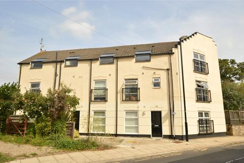 1 bedroom apartment for sale - Flat 1, Westgate, Wetherby