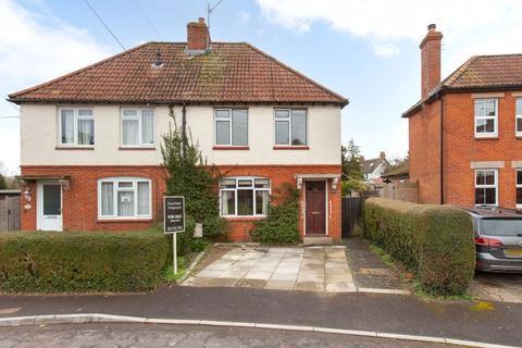 2 bedroom semi-detached house for sale - Devizes, Wiltshire, SN10 1QQ