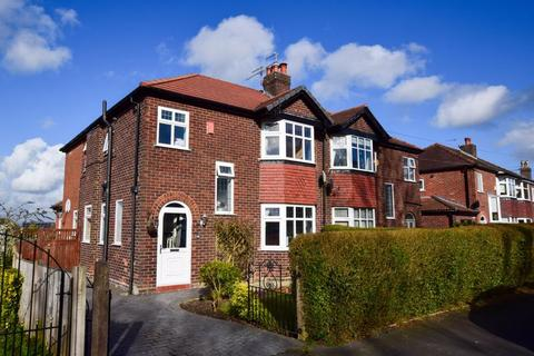 4 bedroom semi-detached house for sale - Hardy Road, Lymm, WA13 0NX