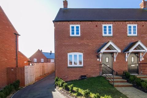 3 bedroom semi-detached house for sale - Riley Close, Brackley