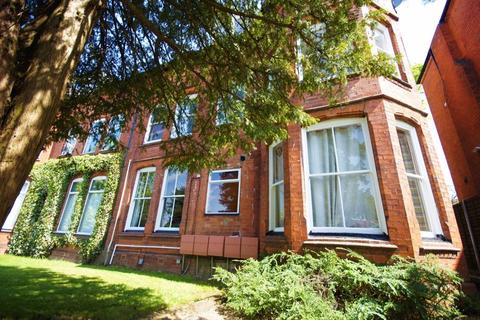 2 bedroom flat for sale - School Road, Moseley