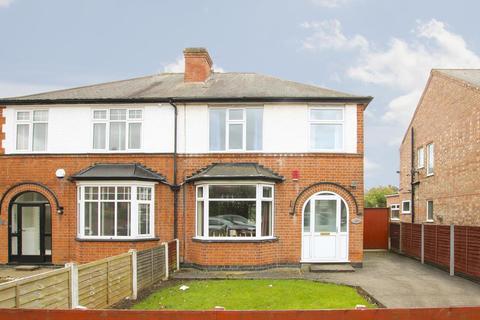 3 bedroom semi-detached house for sale - Duncroft Avenue, Gedling, Nottinghamshire, NG4 3FY