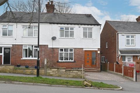 4 bedroom semi-detached house for sale - Parkhead Crescent, Ecclesall, Sheffield