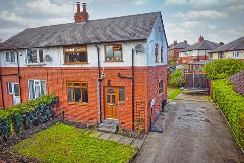 3 bedroom semi-detached house for sale - Wood Lane, Horsforth