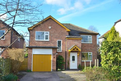 4 bedroom detached house for sale - Knutsford Road, Wilmslow