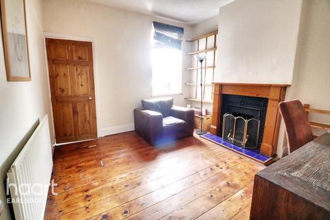 2 bedroom end of terrace house for sale - Melbourne Road, Coventry