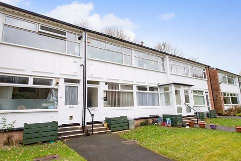 2 bedroom flat for sale - Hillside Court, Leeds, LS7