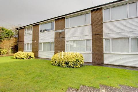 2 bedroom ground floor maisonette for sale - Crescent Court, Cyncoed Crescent, Cyncoed, Cardiff
