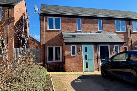 2 bedroom end of terrace house for sale - Walmer Close, Marina Gardens, Northampton NN5 4WL