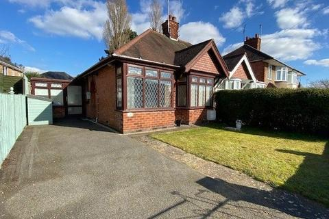 2 bedroom semi-detached bungalow for sale - Trevor Crescent, Duston, Northampton NN5 5PF