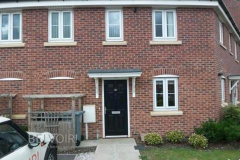 2 bedroom flat to rent - Hudson Way, Grantham, NG31