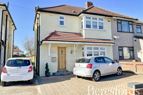 3 bedroom semi-detached house for sale - South End Road, Hornchurch, Essex, RM12