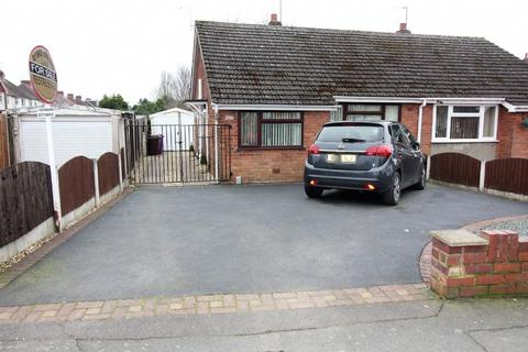 2 bedroom semi-detached bungalow for sale - Linthouse Lane, Wednesfield