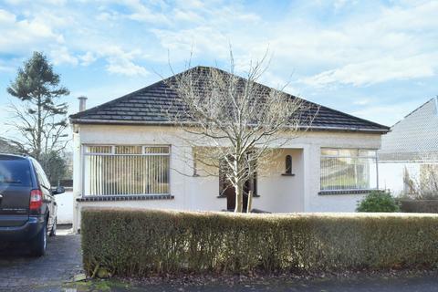 4 bedroom detached bungalow for sale - Greenwood Drive, Bearsden, East Dunbartonshire, G61 2HA