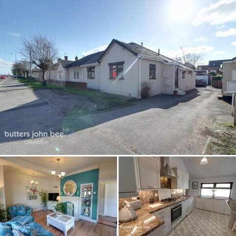 3 bedroom bungalow for sale - Watling Street, Cannock