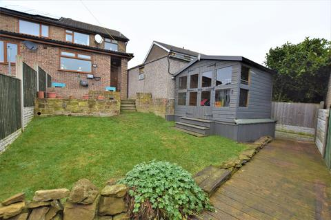 3 bedroom semi-detached house for sale - Ash Brow, Flockton, Wakefield, WF4