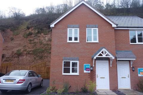 3 bedroom semi-detached house to rent - Bank End Close, Mansfield