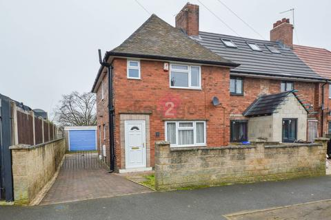 3 bedroom end of terrace house to rent - Woodhouse Crescent, Beighton, Sheffield, S20