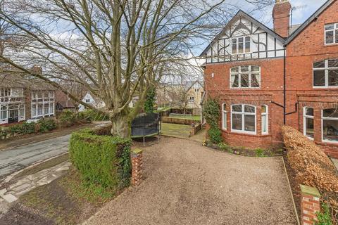 6 bedroom semi-detached house for sale - Denton Road, Ben Rhydding, Ilkley