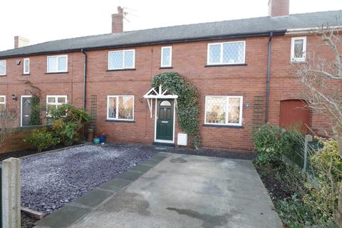 3 bedroom terraced house for sale - Newclose Lane, Goole