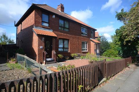 3 bedroom semi-detached house to rent - Felling