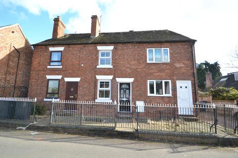 2 bedroom terraced house for sale - Vineyard Road, Newport