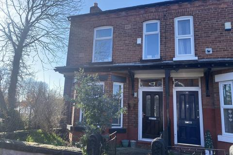 2 bedroom end of terrace house to rent - Whalley Avenue, Chorlton