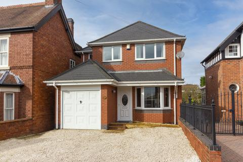 4 bedroom detached house for sale - Allport Road, Cannock, Staffordshire