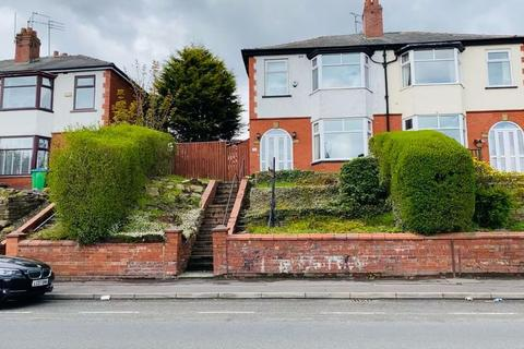 3 bedroom semi-detached house for sale - Whitworth Road, Shawclough OL12 0TB