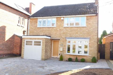 3 bedroom detached house for sale - Station Road, Sutton Coldfield