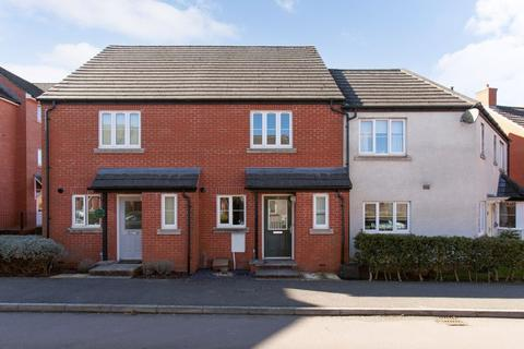 2 bedroom terraced house for sale - Devizes, Wiltshire, SN10 3FL