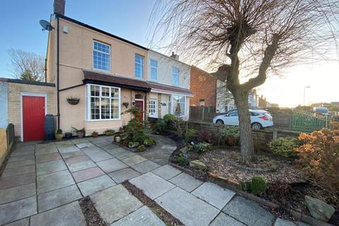 2 bedroom semi-detached house for sale - Sandon Road, Southport