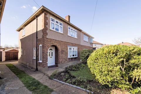 3 bedroom semi-detached house for sale - Spey Way, Romford