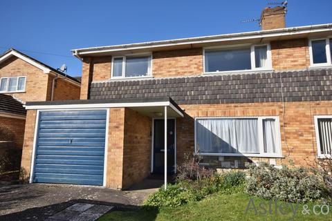 4 bedroom semi-detached house for sale - Lucerne Close, Old Catton, Norwich, NR6