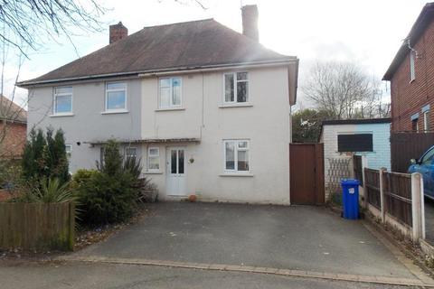3 bedroom semi-detached house for sale - Beauvale Drive, Ilkeston