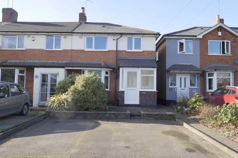 3 bedroom end of terrace house for sale - Cranmore Boulevard, Shirley, Solihull