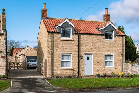 3 bedroom detached house for sale - Railway Street, Slingsby, York