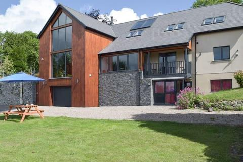 5 bedroom detached house for sale - Llechryd