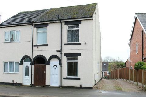 2 bedroom semi-detached house for sale - The Common, South Normanton, Alfreton, Derbyshire, DE55 2EN