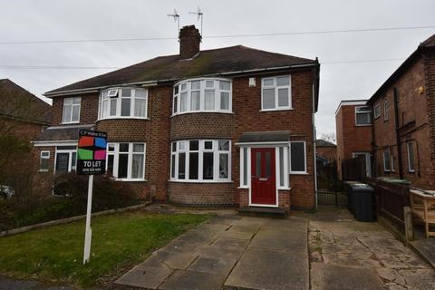 3 bedroom semi-detached house for sale - Gwenbrook Road, Chilwell, NG9 4AZ
