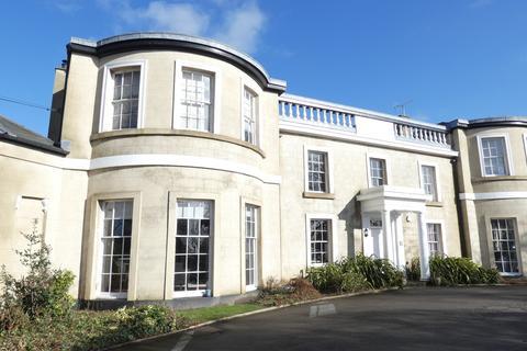 2 bedroom ground floor flat for sale - Moor Allerton Hall, Leeds LS8
