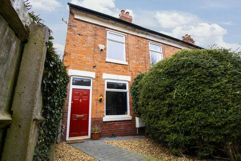 2 bedroom end of terrace house for sale - Myrtle Place, Pershore Road, Selly Park, Birmingham, B29 7NA