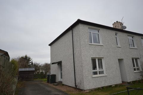 2 bedroom flat to rent - Needless Road, Perth, PH2