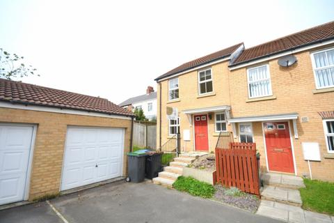 2 bedroom end of terrace house for sale - Meadowfield, Burnhope, Durham, Dh7