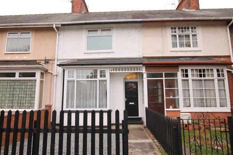 3 bedroom house to rent - Millhouse Woods Lane, HU16